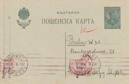 Bulgarie Entier Postal Censuré Pour L'Allemagne 1916 - Postkaarten