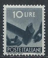Italie YT 496 Neuf Sans Charnière - XX - MNH - 1946-60: Nieuw/plakker