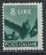Italie YT 495 Neuf Sans Charnière - XX - MNH - 1946-60: Nieuw/plakker