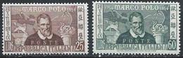 Italie YT 678-679 Neuf Sans Charnière - XX - MNH - 1946-60: Nieuw/plakker