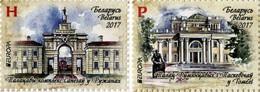 Weissrussland / Belarus / Biélorussie /BIAŁORUŚ 2017 MI.1187-88 **,MA.1192-93,YVERT Europa-Cept. Castles MNH ** - Belarus