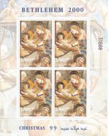 PALESTINE :  BF 15 Bethlehem 2000  Noël Neuf XX - Palestina