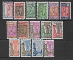 CAMEROUN - YVERT N° 134/148 * MLH - COTE 2020 = 50 EUROS - CHARNIERE LEGERE - Neufs