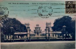 Bois De Boulogne - Entrée De L'hippodrome De Longchamps (pesage) - Parques, Jardines