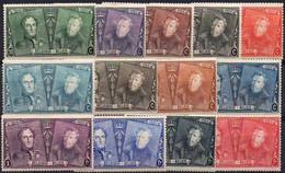 N° 221/233 X - 75ème Anniversaire De L'Epaulette - Neufs Avec Charnière - Mint Hinged - Unused Stamps