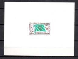 O-6 Cameroun épreuve D'artiste N° 354. A Saisir !!! - Cameroun (1960-...)