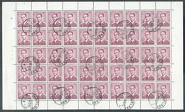 N°1072 - 8Fr50 BAUDOUIN LUNETTES (MARCHAND) En Feuille Complète, Planche 3, Oblitération Sc ST-NIKALAAS 7-10-1961. RR O - 1953-1972 Brillen
