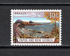 PAPOUASIE ET Nlle GUINEE    N° 39    NEUF SANS CHARNIERE  COTE 30.00€   PAYSAGE - Papouasie-Nouvelle-Guinée