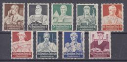 DR MiNr. 556-564 * - Unused Stamps