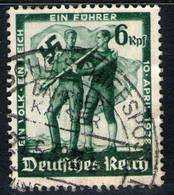 Deutsche Schiffspost Dampfer Kaiser Auf DR Nr. 662 - Unclassified