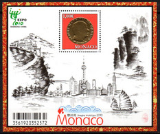 Col18  2010 Monaco N° 2726 BF 96 Neuf XX MNH  Cote 3,80€ - Nuovi