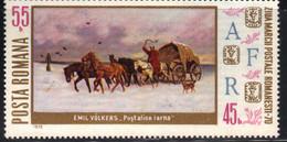 Roumanie 1970 Yvert 2578 Neuf** MNH (AE55) - Unused Stamps