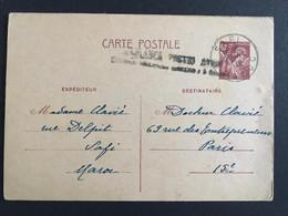 COLONIES FRA MAROC 27/12/1941 Carte Interzone De Safi à Paris - LA3 - Storia Postale