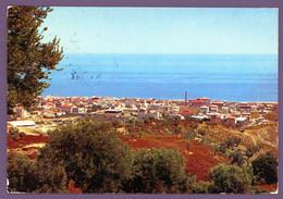 °°° Cartolina - Cariati Marina Scorcio Panoramico Viaggiata (l) °°° - Cosenza