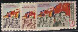 Russie URSS 1950 Yvert 1474/76 Oblitérés (AE72) - Gebraucht