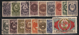 Russie URSS 1947 Yvert 1088/104 Oblitérés (AE72) - Used Stamps
