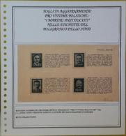 Vittime Politiche Martiri Resistenza - Fogli Aggiornamento 22 Anelli X Raccolta Completa Vignette Poligrafico 1946 - 1946-60: Nieuw/plakker