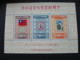REPUBLIC CHINA  BLOC N° 20 - Blocks & Sheetlets