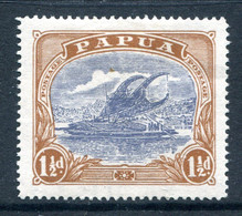 Papua 1916-31 Lakatoi - P.14 - 1½d Bright Blue & Bright Brown HM (SG 95c) - Papúa Nueva Guinea