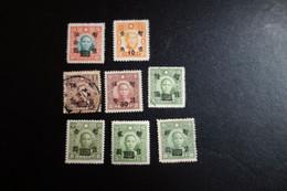 CHINE Occupation Japonaise - 1912-1949 República