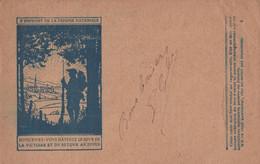 TF - FRANCE - Carte De Franchise Militaire - 2ème Emprunt De La Défense Nationale - Military Service Stampless