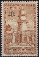 COTE DES SOMALIS Poste 248 ** MNH Mosquée Minaret Djibouti (faciale En Noir) 1944 - Nuovi