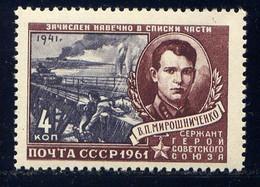 RUSSIE - 2391** - B.P. MIROCHNITCHENKO - Nuovi