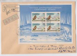 MAIL Post Cover USSR RUSSIA Block BF North North Pole Arctic Polar Ruban Leningrad Helicopter  Icebreaker - Brieven En Documenten
