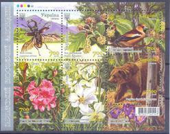 2018. Ukraine, Carpathian Biosphere Reserve, S/s, Mint/** - Ukraine