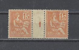FRANCE. YT  Millésimes N° 117  Neuf *  1901 - Millésimes