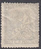 Cuba, Scott #61, Mint Hinged, Espana, Issued 1874 - Cuba (1874-1898)