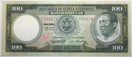 Guinée équatoriale - 100 Ekuele - 1975 - PICK 11 - NEUF - Equatorial Guinea