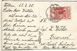 MARRUECOS TETUAN TARJETA POSTAL CALLE SIDI SAIDA 1930 - Spanish Morocco