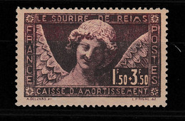 Caisse D'Amortissement N°256 Le  Sourire De Reims - Non Classificati
