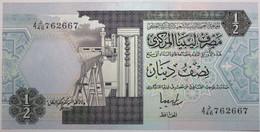 Libye - 0,5 Dinar - 1991 - PICK 58c - NEUF - Libië