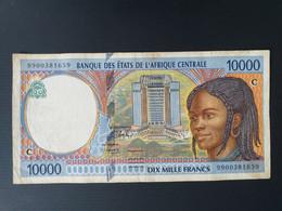 CONGO 10 000 FRANCS 1994 - Republik Kongo (Kongo-Brazzaville)
