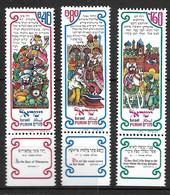 1976 - Israël  Purim  -YT  588/600 - MNH** - Neufs (avec Tabs)