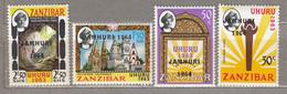 ZANZIBAR 1964 Overprinted MNH(**) Mi 297-300 #17340 - Zanzibar (1963-1968)