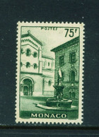 MONACO  -  1954 75f Unmounted Never Hinged Mint - Unused Stamps