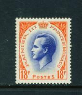 MONACO  -  1955 Prince Ranier III 18f Unmounted Never Hinged Mint - Unused Stamps