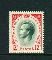 MONACO  -  1955 Prince Ranier III 12f Unmounted Never Hinged Mint - Unused Stamps