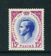 MONACO  -  1955 Prince Ranier III 15f Unmounted Never Hinged Mint - Unused Stamps