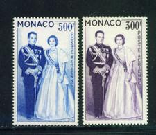 MONACO  -  1959 Air Set Unmounted Never Hinged Mint - Unused Stamps