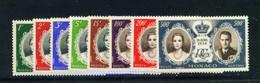 MONACO  -  1956 Royal Wedding Set Unmounted Never Hinged Mint - Unused Stamps