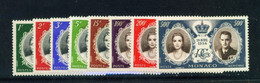 MONACO  -  1956 Royal Wedding Set Hinged Mint - Unused Stamps