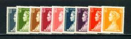 MONACO  -  1957 Princess Caroline Set Never Hinged Mint - Unused Stamps