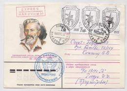 Military Cover Mail Used Field Post KFOR Russia Moldova Transnistria OVERPRINT - Militaria