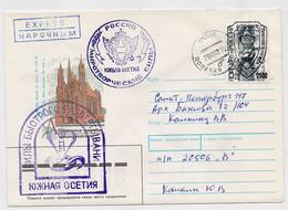 Military Cover Mail Used Field Post KFOR Russia Georgia Ossetia Caucasus OVERPRINT - Militaria