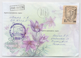 Military Cover Mail Used Field Post KFOR Russia Sevastopol NAVY Base OVERPRINT - Militaria