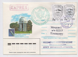 Military Cover Mail Used Field Post KFOR Russia Georgia Abkhazia Caucasus OVERPRINT - Militaria